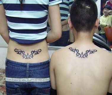 情侣背部好看的图腾纹身图案大全图片
